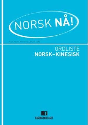 Norsk nå! Ordliste norsk-kinesisk