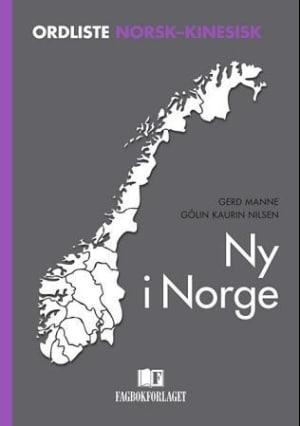 Ny i Norge: Ordliste norsk-kinesisk