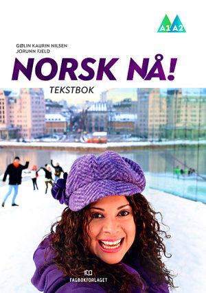 Norsk nå! Tekstbok (2016)