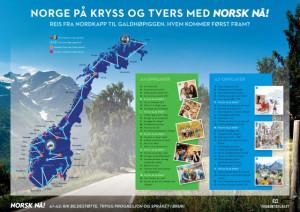 Norsk nå! Språkspill og klasseromsplakat BM (2016)