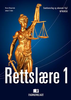 Rettslære 1, d-bok