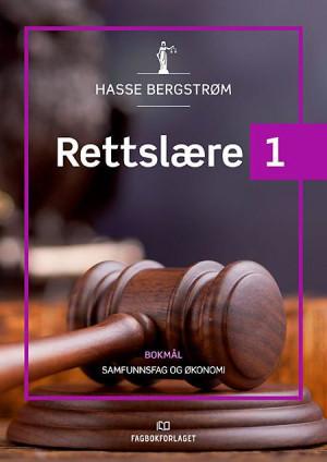Rettslære 1 (2017) d-bok