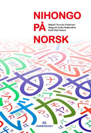 Nihongo på norsk