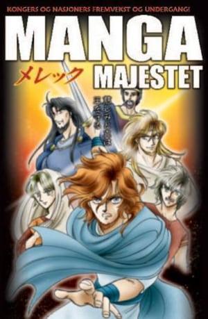 Manga majestet