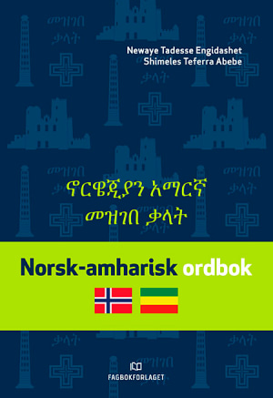 Norsk-amharisk ordbok
