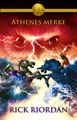 Athenes merke