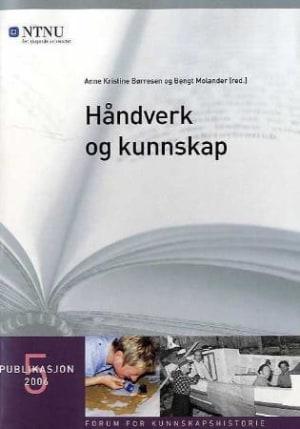 Håndverk og kunnskap