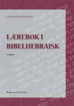 Lærebok i bibelhebraisk