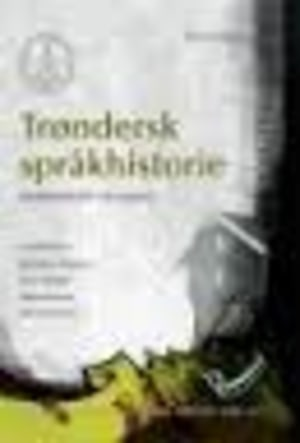 Dialektsamling frå Ytter-Namdalen