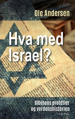 Hva med Israel?