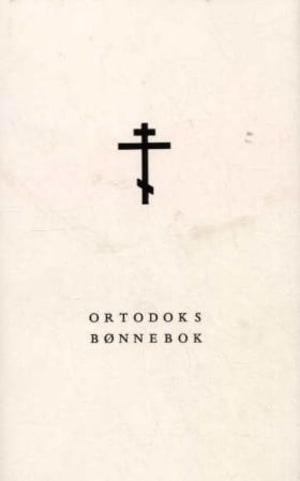 Ortodoks bønnebok