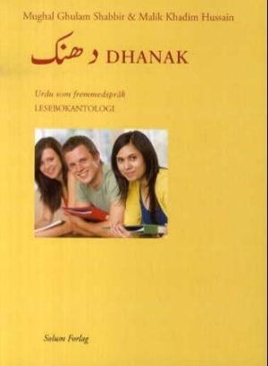 Dhanak