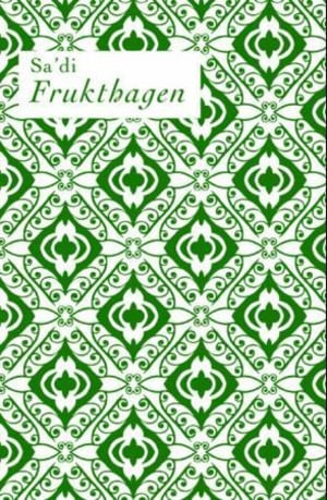Frukthagen