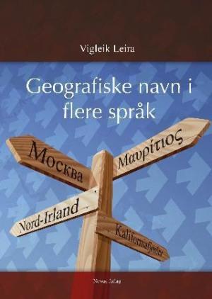 Geografiske navn i flere språk