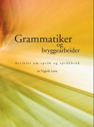 Grammatiker og bryggearbeider