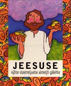 Jeesuse vijhte stoerretjuetie almetjh gillehte