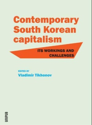 Contemporary South Korean capitalism