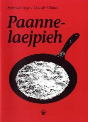 Paanne-laejpieh