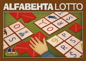 Alfabehtalotto. Spill med 20 brett og 120 kort. 6-20 deltakere