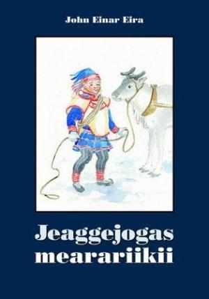 Jeaggejogas mearariikii
