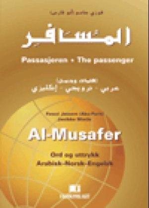 al-Musafer = Passasjeren