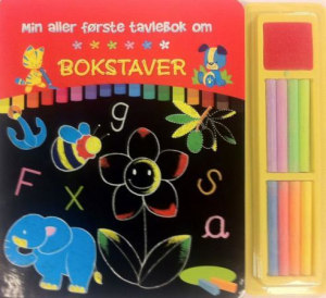 Min aller første tavlebok om bokstaver