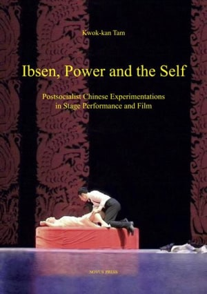 Ibsen, power and the self