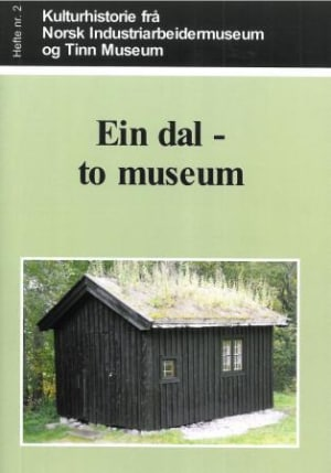 Ein dal - to museum