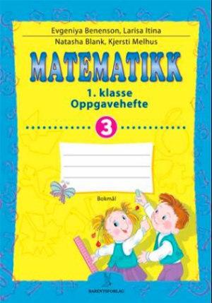 Matematikk 1