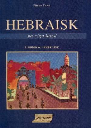 Hebraisk på eiga hand