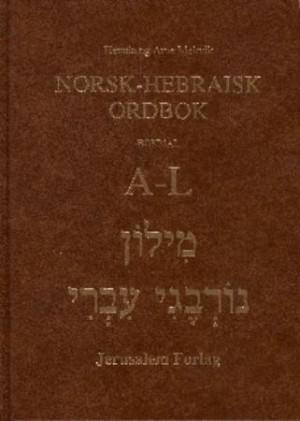 Norsk-hebraisk ordbok