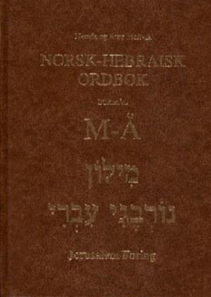 Norsk-hebraisk ordbok 1-2