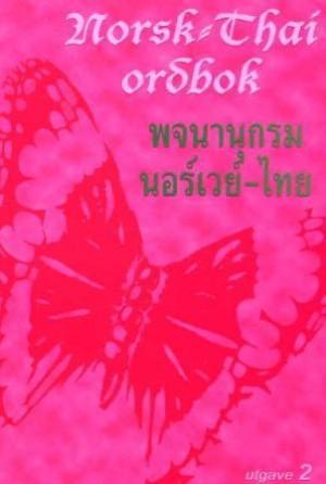 Norsk-thai ordbok 2003