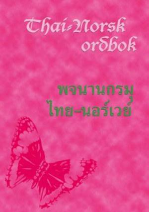 Ordbok thai norsk