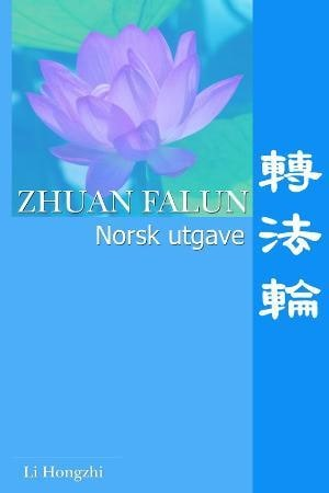 Zhuan falun
