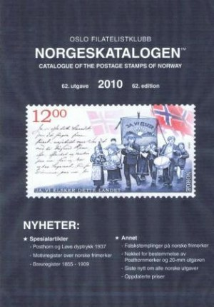 Norgeskatalogen 2010 = Specialised catalogue of the postage stamps of Norway 2010