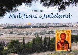 Med Jesus i Jødeland