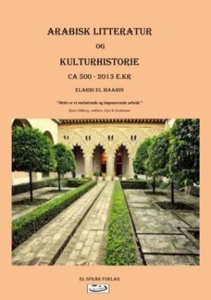 Arabisk litteratur og kulturhistorie