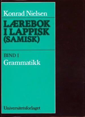 Lærebok i lappisk (samisk)
