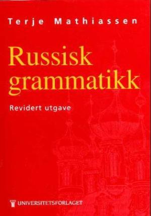 Russisk grammatikk