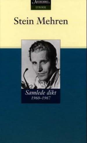 Samlede dikt 1960-1967