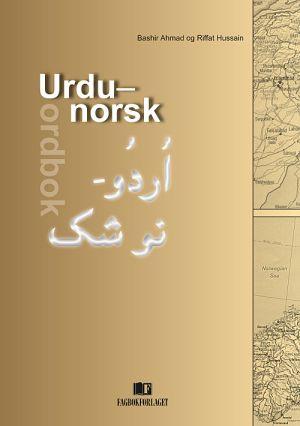 Urdu-norsk ordbok