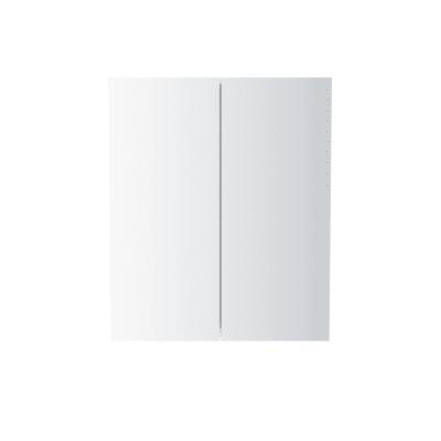 Vita Speilskap uten lys B50