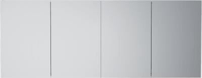 Variant Speilskap uten lys B180