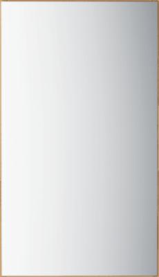 Vita speilskap, Feelgood, bredde 40 cm, dybde 12 cm, høyde 69,4cm, speildør