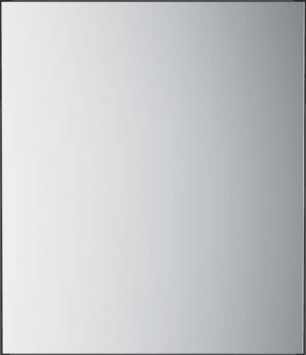 Variant speilskap B60 uten lys