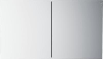 Variant speilskap uten lys B120 H80