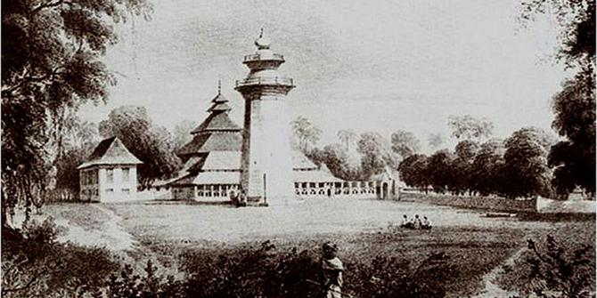 Sejarah Banten Lengkap