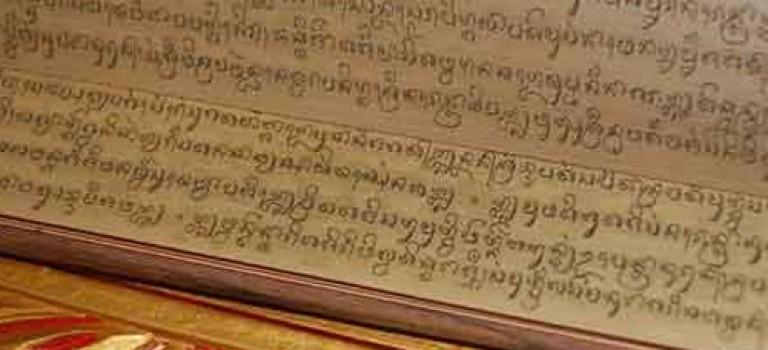 Silsilah Raja Jawa Dari Mataram Kuno Hingga Mataram Islam