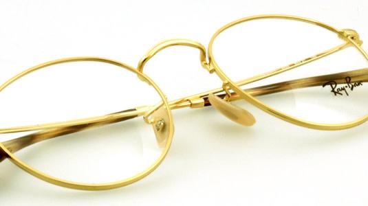Ray-Ban - eine trendige Panto-Brille in einem edlen Goldton